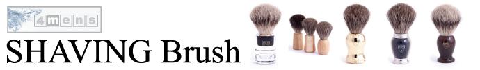 メンズシェービンググッズ、シェービングブラシ、アナグマの毛を使用した男性用シェービングブラシです。シェービングソープやシェービングオイル、シェービングクリームと一緒にお使い下さい。